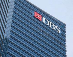 DBS-app