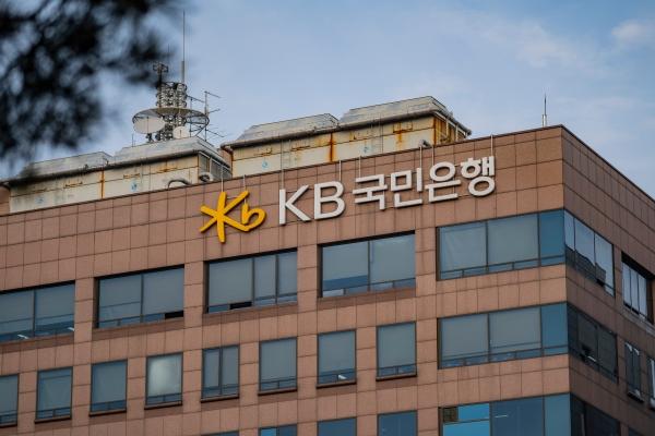 Kookmin_Bank_shutterstock_web