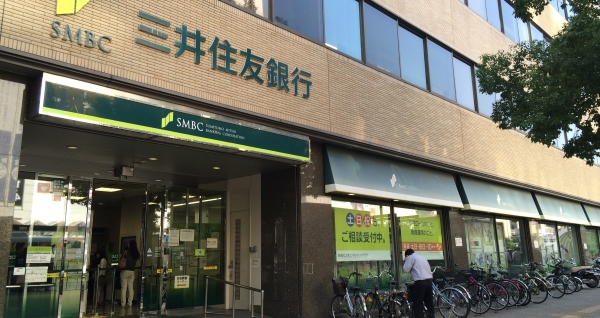 Sumitomo_Mitsui_Banking_Corporation_web