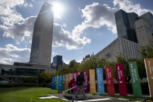 SDGs Action Zone UN web