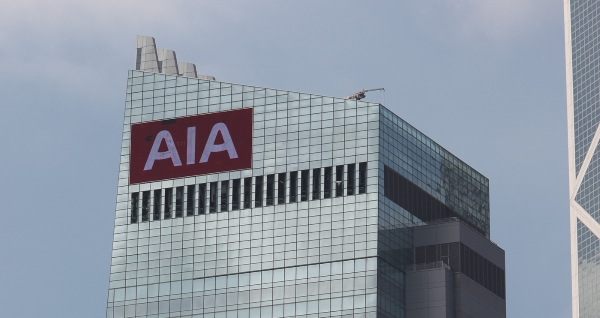 AIA_Central_Day_web